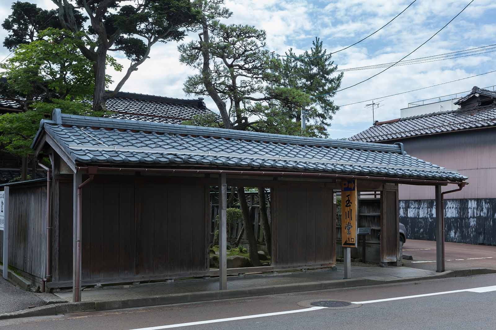 国の登録有形文化財にも指定されている、趣ある日本建築
