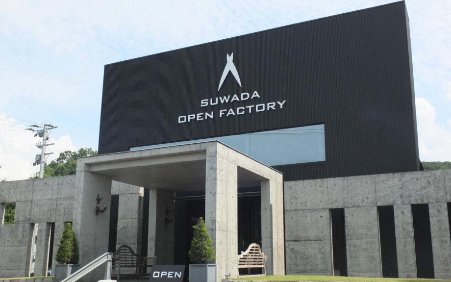 SUWADA  諏訪田製作所