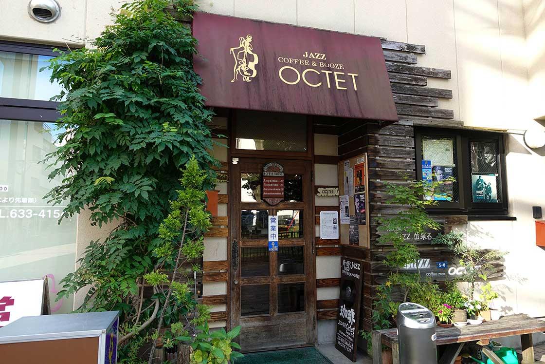 山形・octet(オクテット)