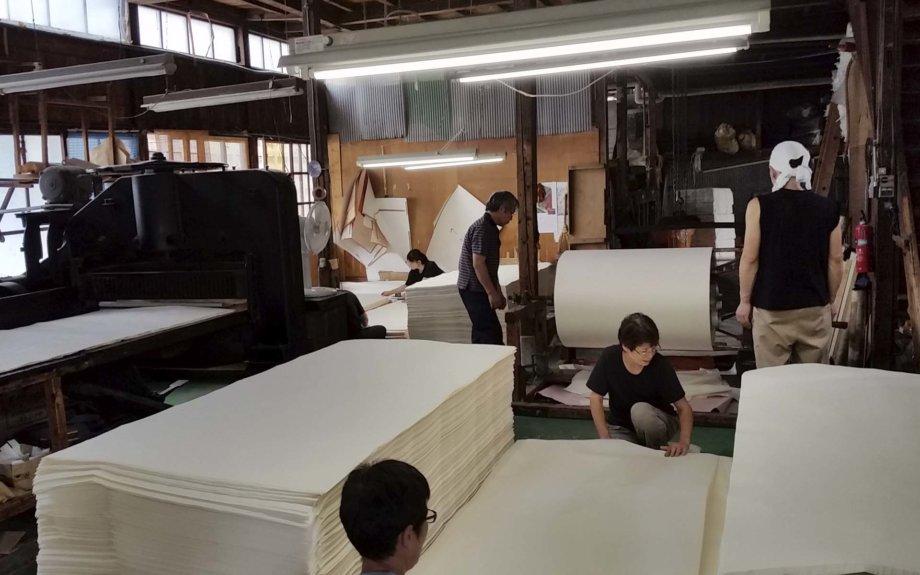 石川製紙株式会社