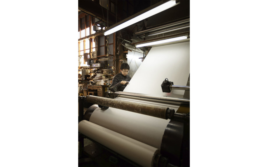越前製紙工場