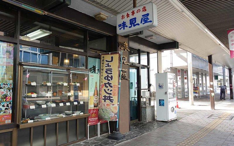 鯖江・味見屋(あじみや)