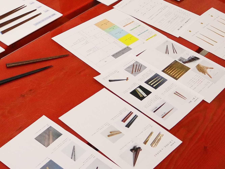 お箸の様々な要素を抽出し、組み合わせた表を作って検証へ