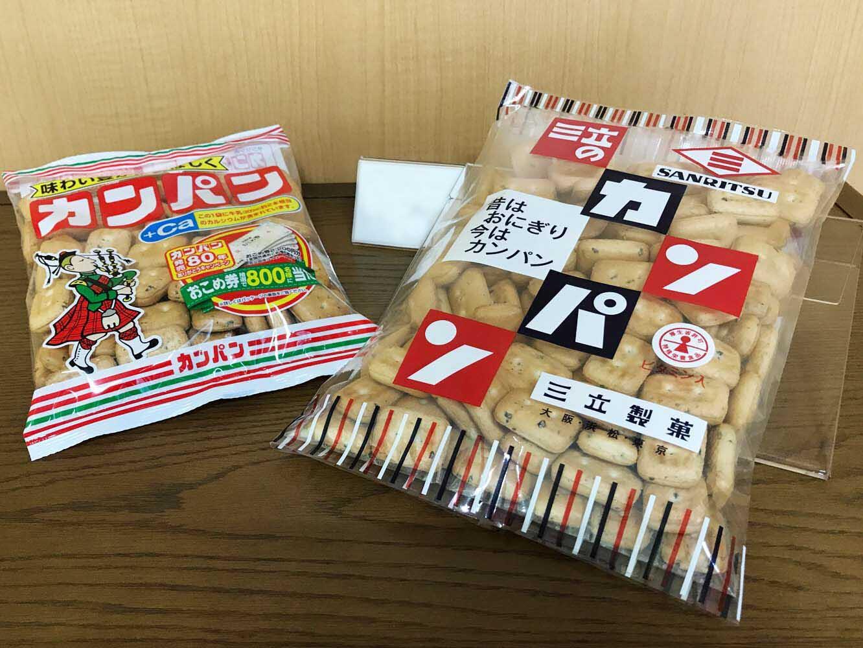 発売当時の袋入りカンパン (右。左は2017年現在のもの) 。パッケージデザインは変化しつつ、現在も販売されています
