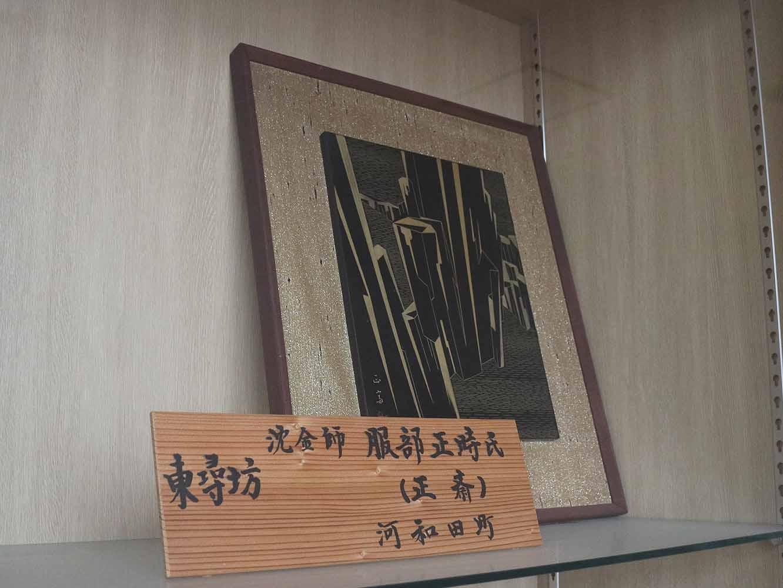河和田地区の伝統工芸士作品も寄贈されています