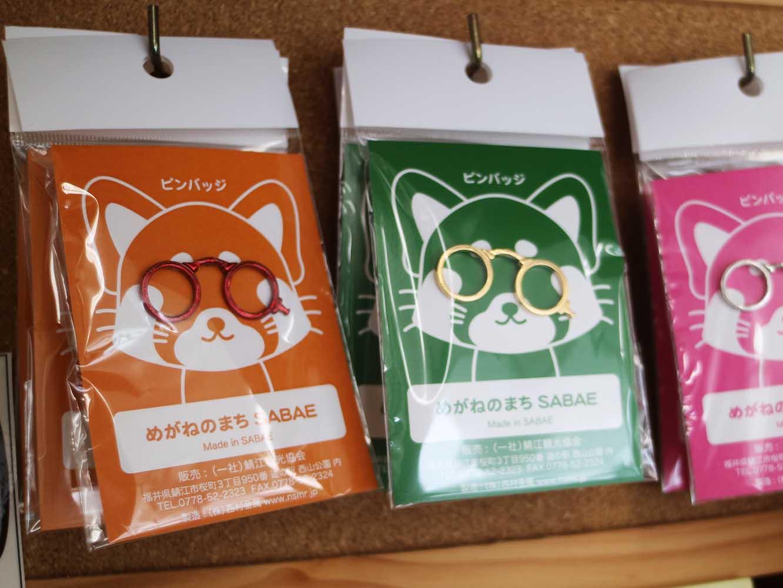 めがねピンバッジ!鯖江の動物園で人気にレッサーパンダの台紙です
