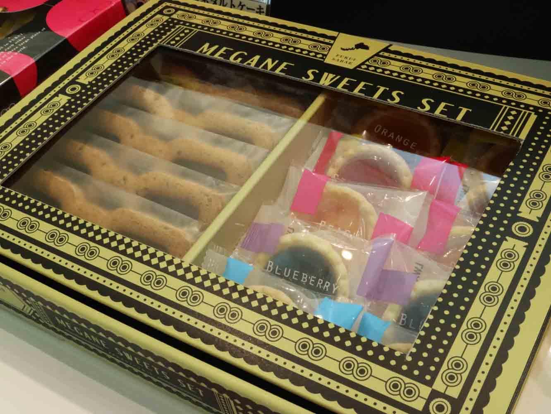 めがね菓子の詰め合わせボックスも