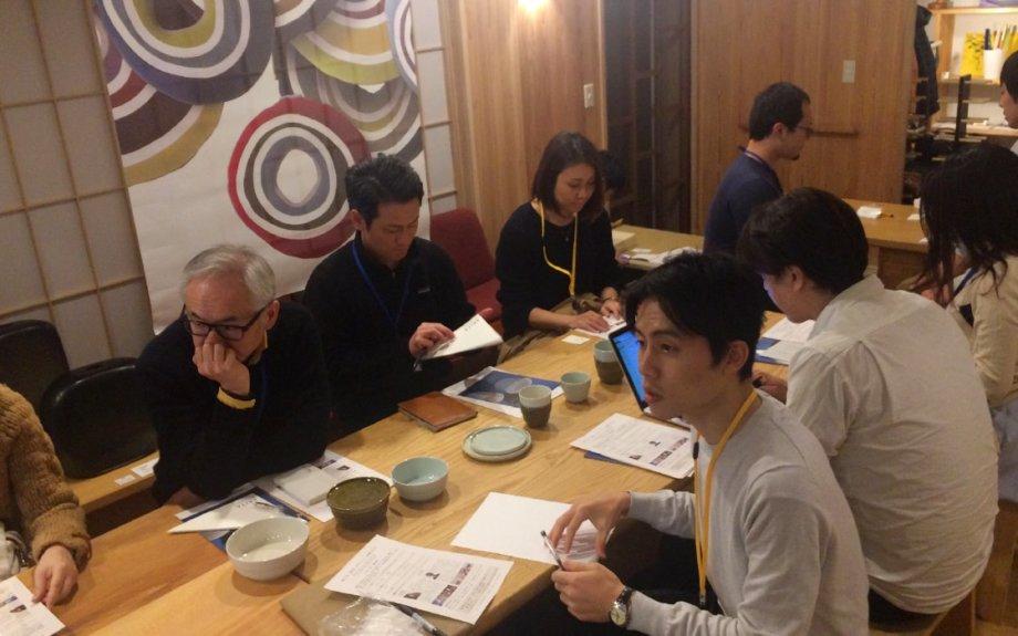 「産地とデザイン会議 2017」開催。講師陣に桐山登士樹さん、武田修美さん、鷲見恵史さんら