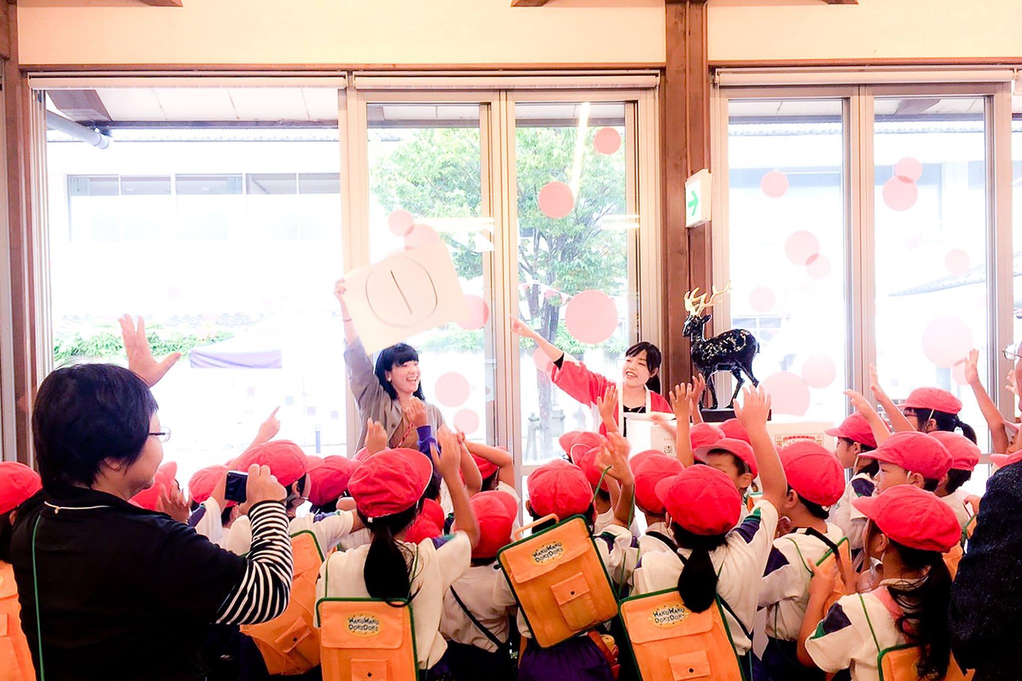 福井県鯖江市で行われたrenew×大日本市博覧会