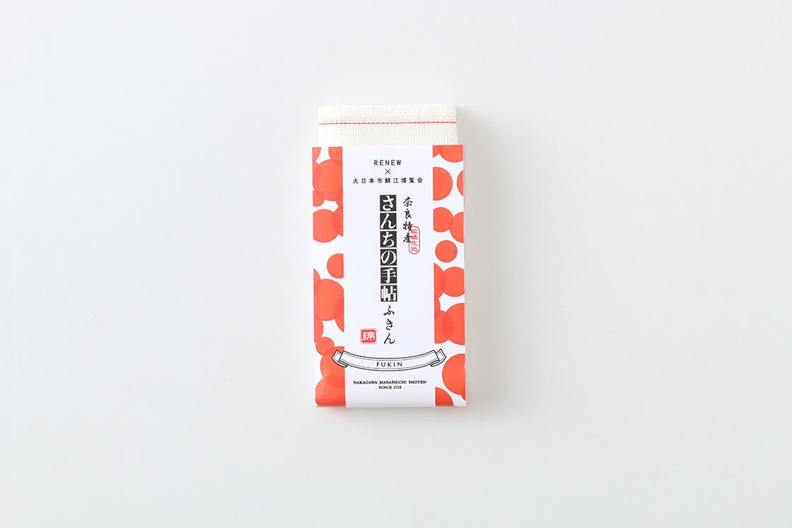 非売品蚊帳ふきん RENEW× 大日本市鯖江博覧会