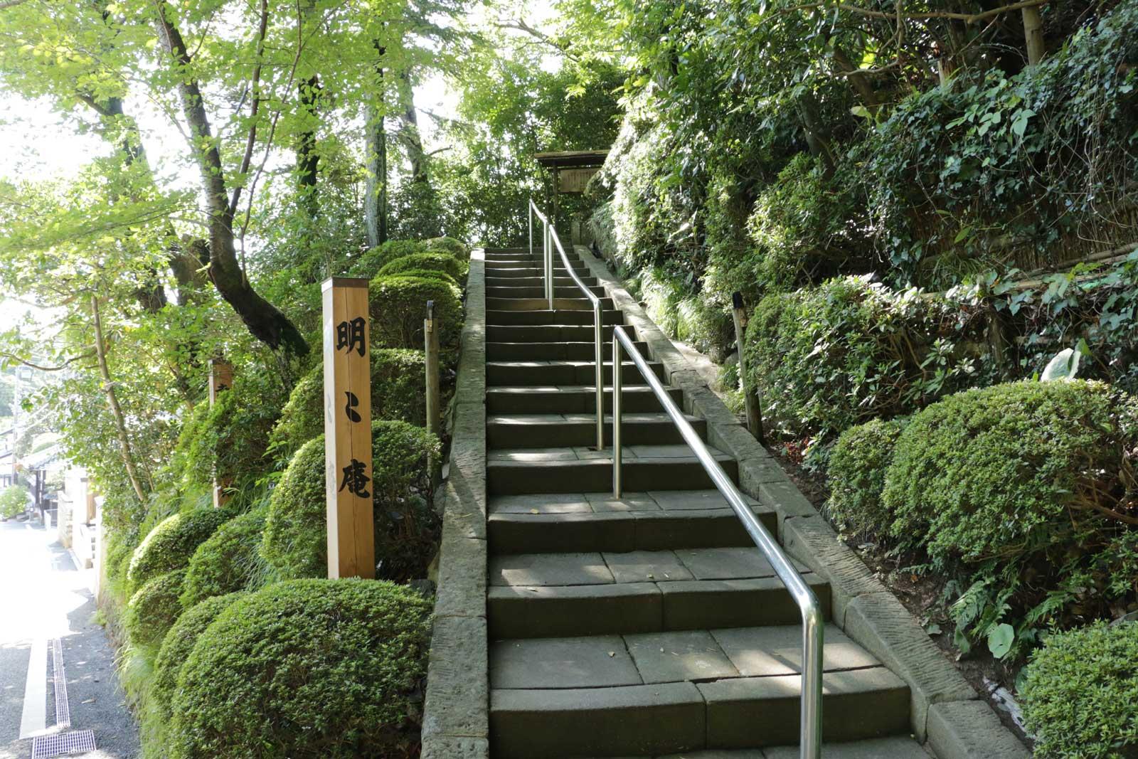 明々庵のある高台に向かう階段。着物や袴で上がりやすいよう工夫されている