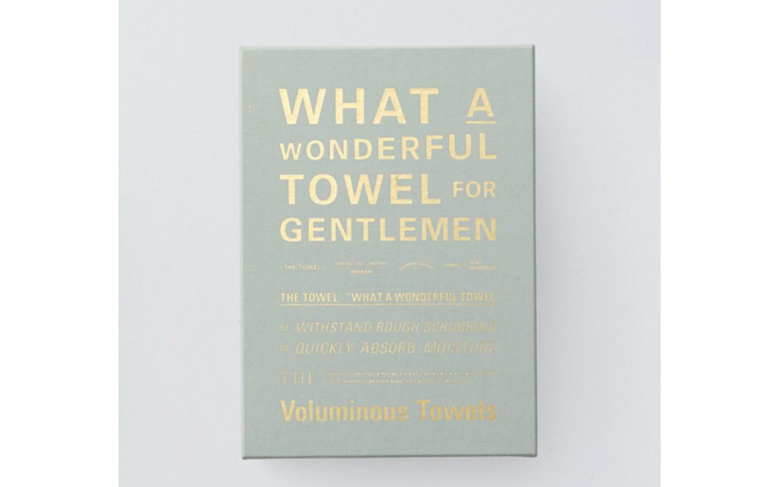 男性用タオルの箱