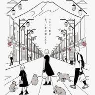 「ハタオリマチフェスティバル in 富士吉田」開催。富士のふもとで機織りと秋に触れる2日間