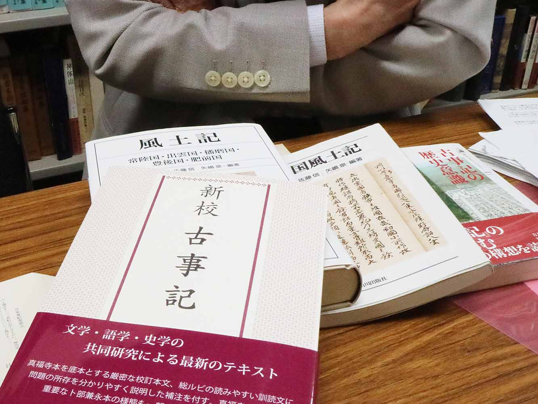 古事記、出雲風土記などの書籍がテーブルに広がる