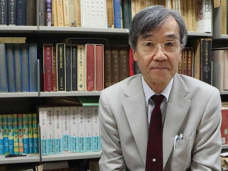 『古事記』研究の第一人者の矢嶋先生