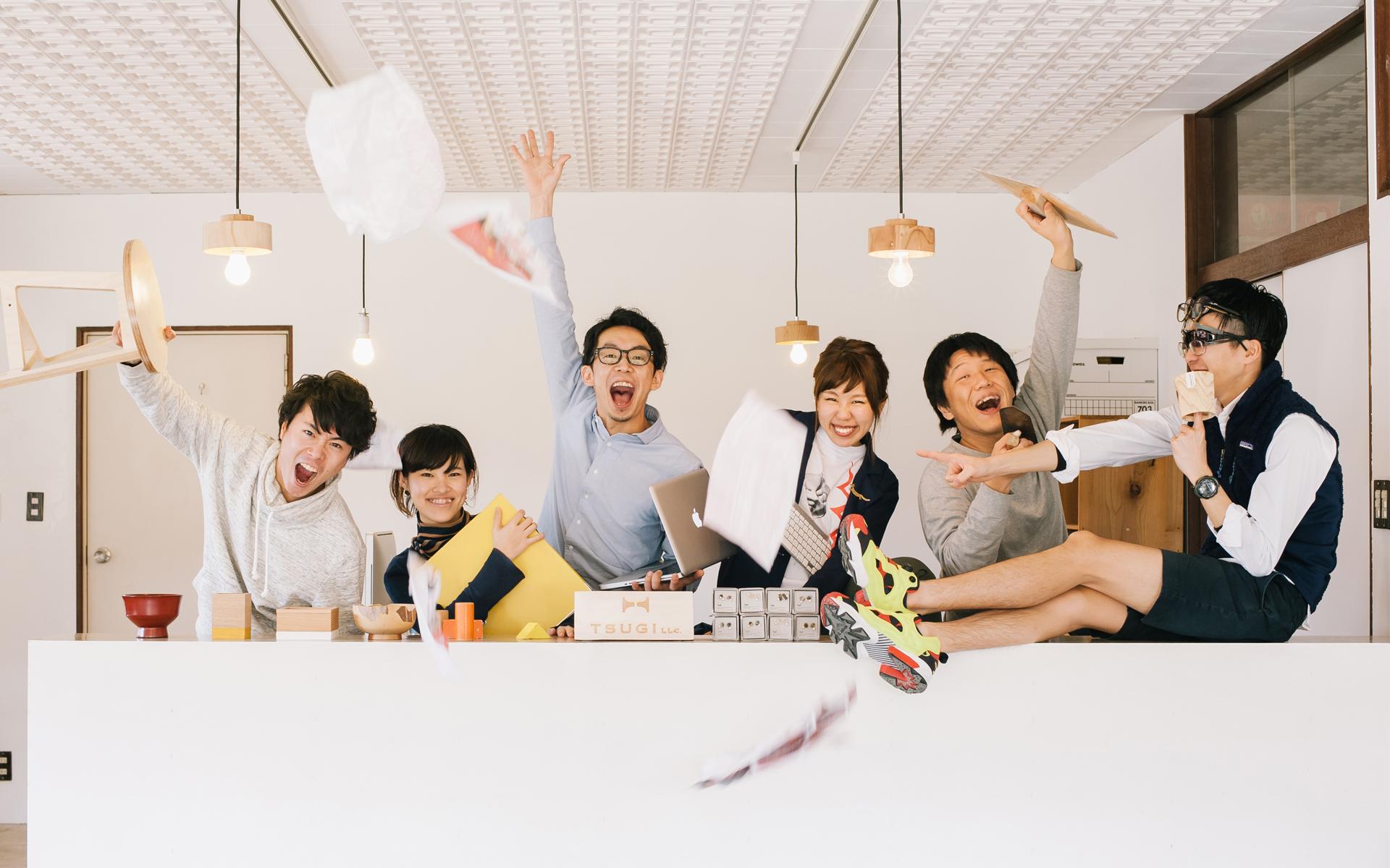 TSUGI・新山直広さんに聞く、いま地方でデザイナーが求められる理由