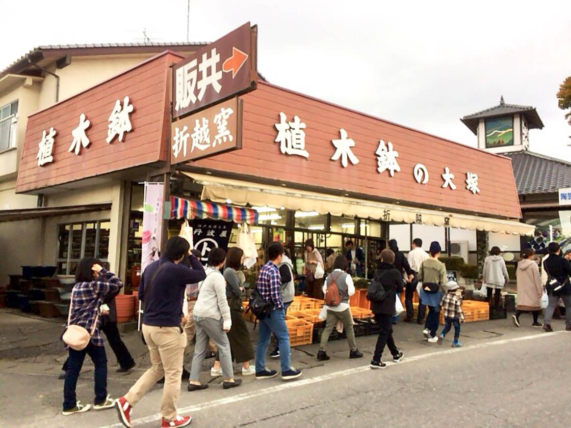 益子・大塚幸内商店(折越窯)