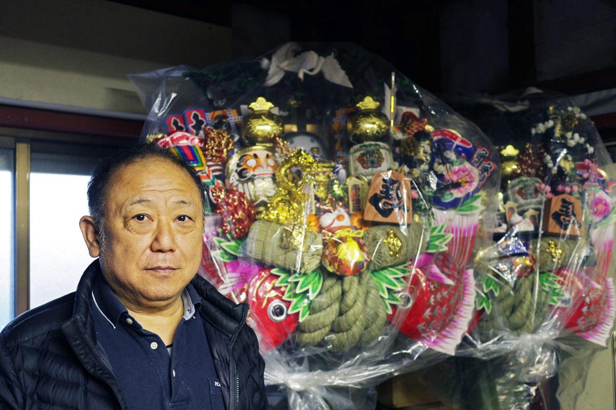 「熊手工房 はしもと」代表の橋本誠三さん。橋本さんで3代目