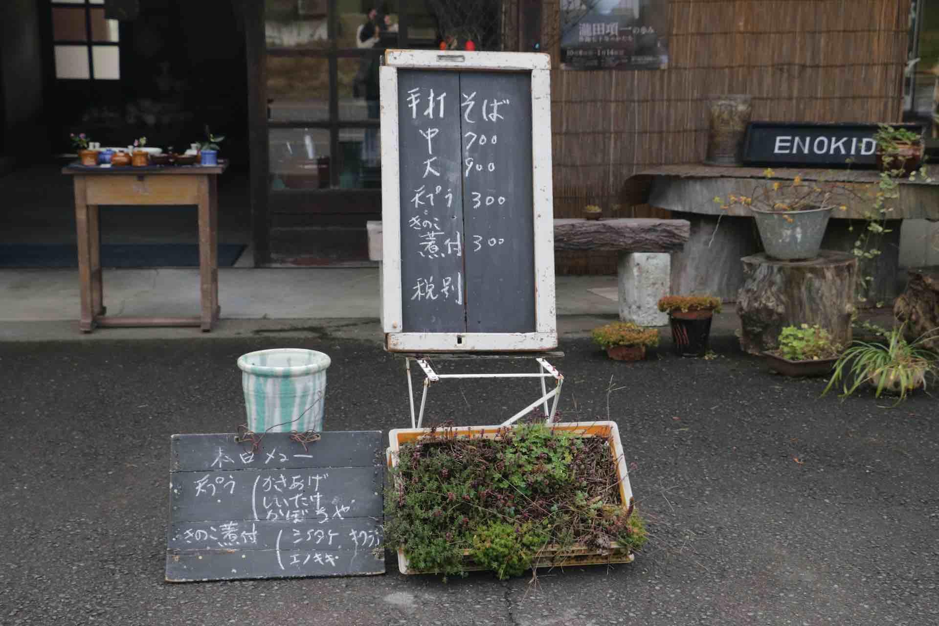 カフェのような黒板メニュー