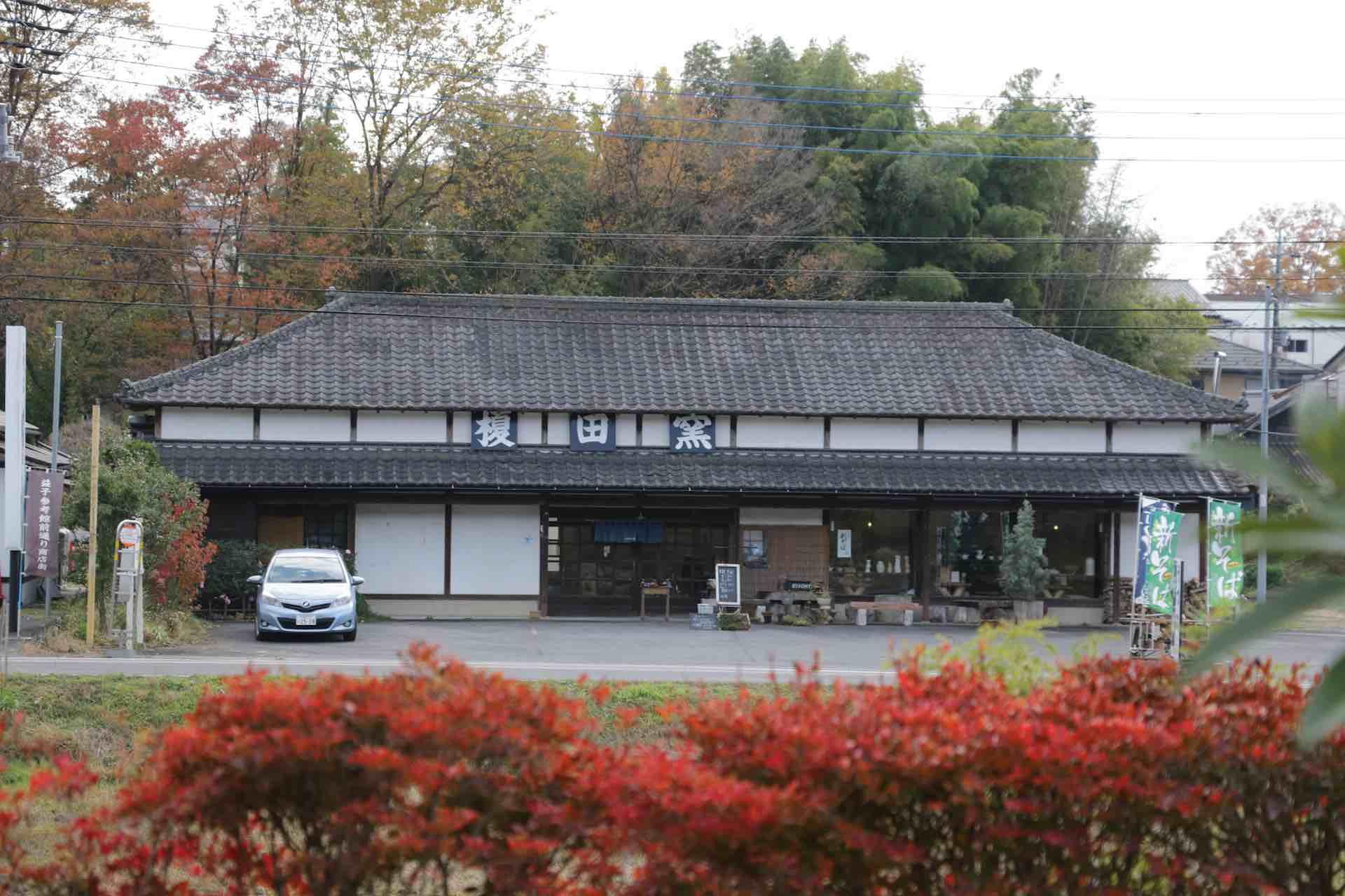 益子に民藝運動をもたらした陶芸家、濱田庄司ゆかりの「益子参考館」からもほど近い