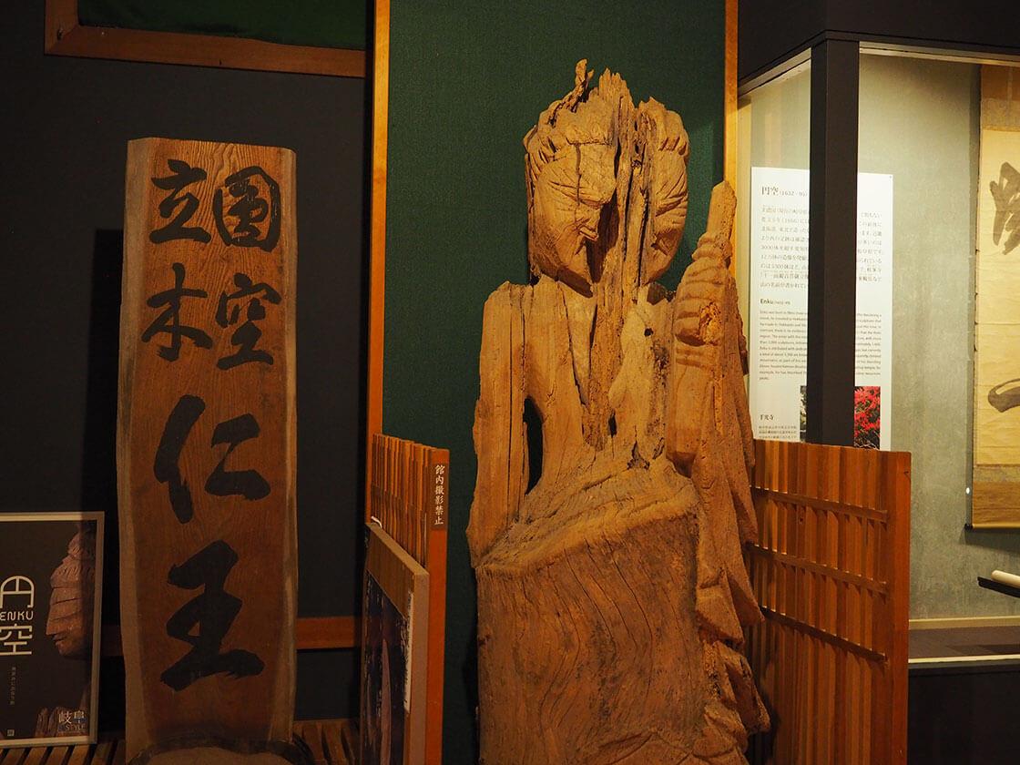 円空の仏像_さんち
