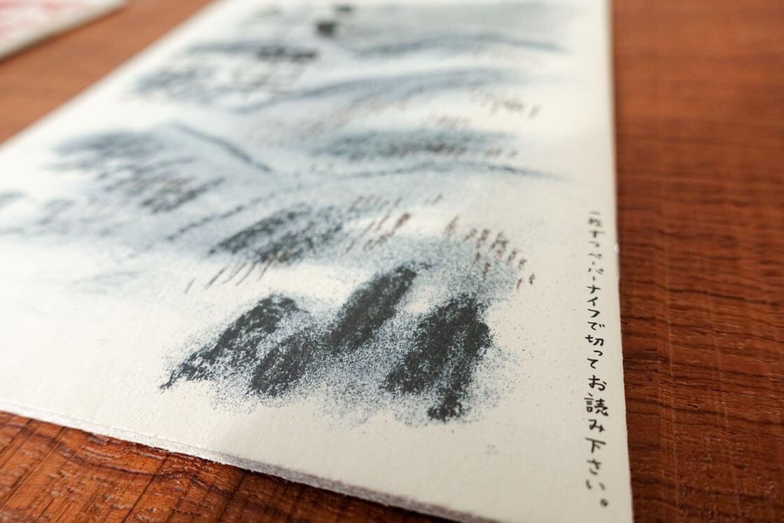飛騨産業が発行するローカルマガジン・飛騨