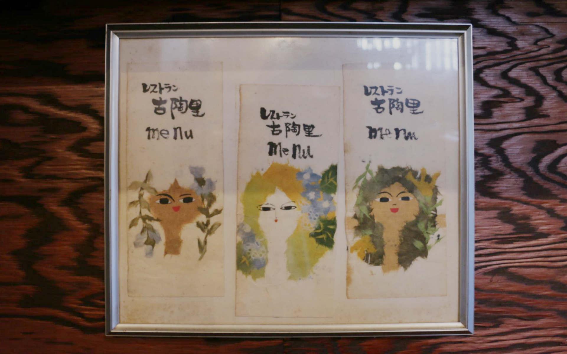 お店に飾られていた原画。お店を始めた当初の看板娘だった奥さん、妹さん、ご友人の3人がモデルだそうです