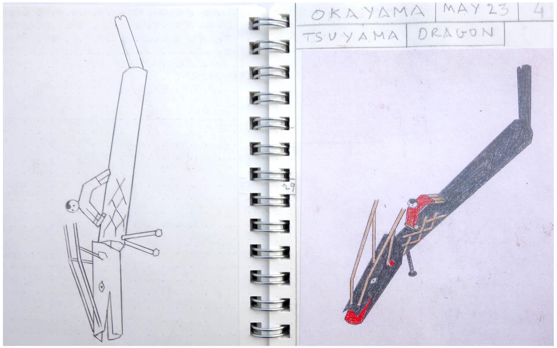 岡山「津山民芸社」の竹細工の龍を訪ねて