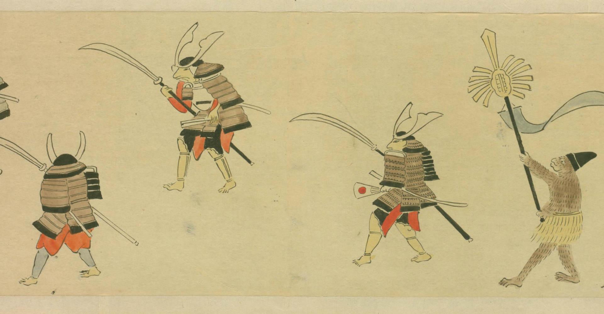 武士のような格好をした妖怪の手には日の丸の扇子