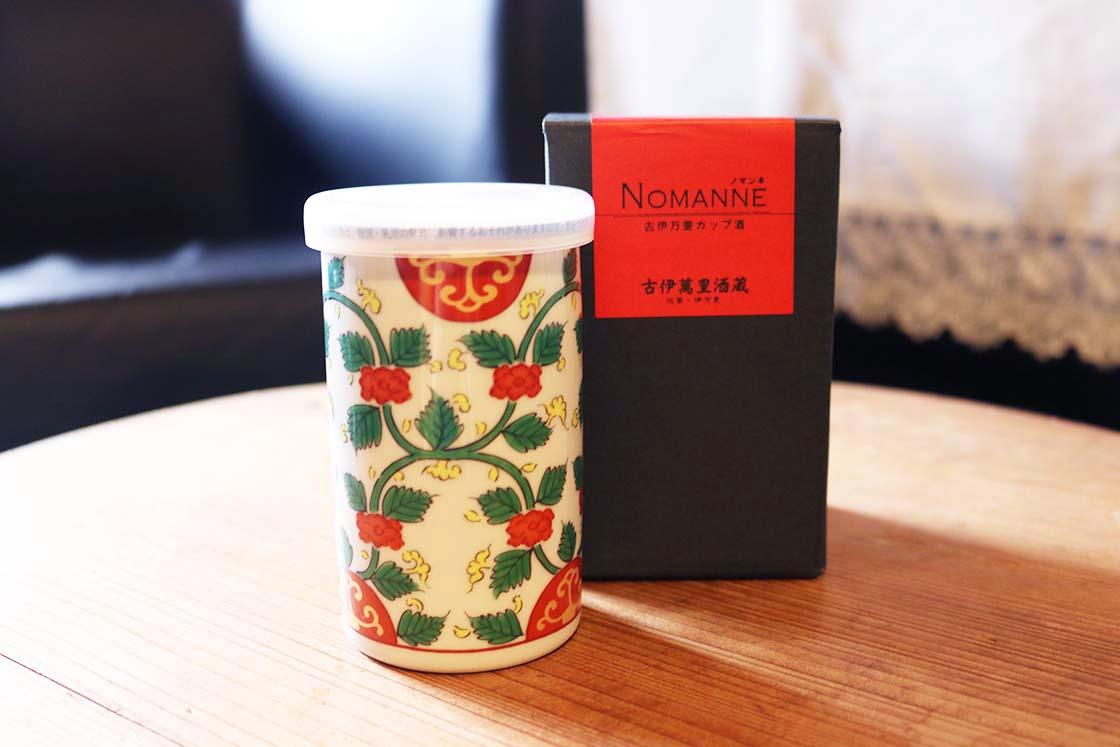 有田焼のカップ酒、NOMANNE(のまんね)