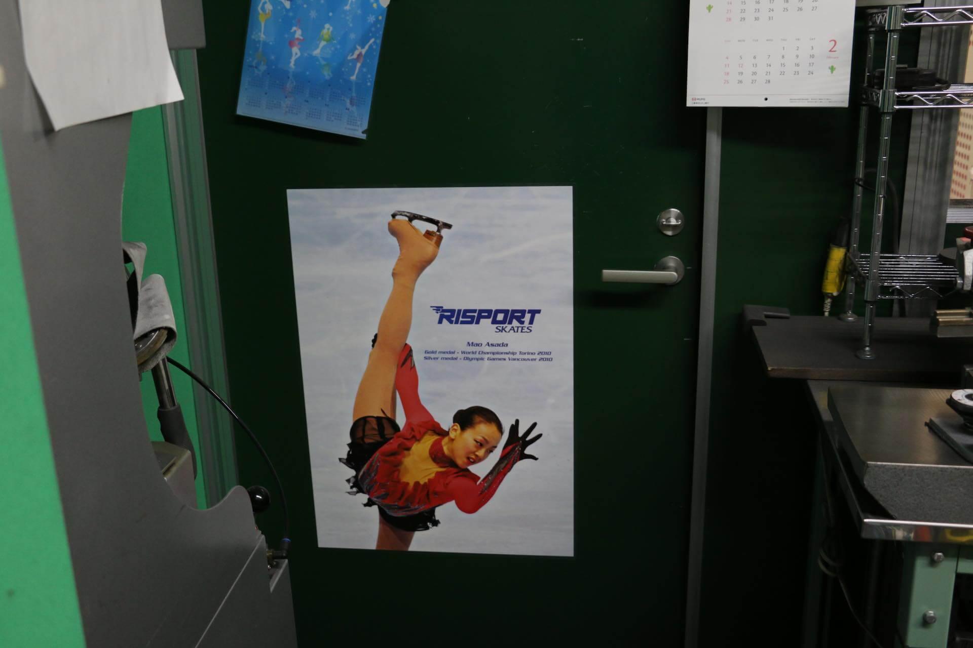 鉄粉が飛ぶため密閉された機械研ぎの部屋。扉には選手だった頃の浅田真央さんのポスターが