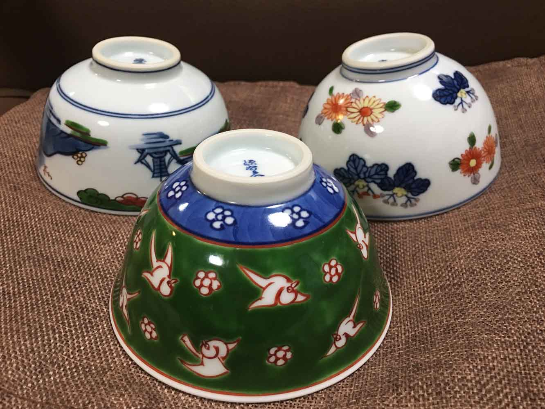 源右衛門窯の茶碗