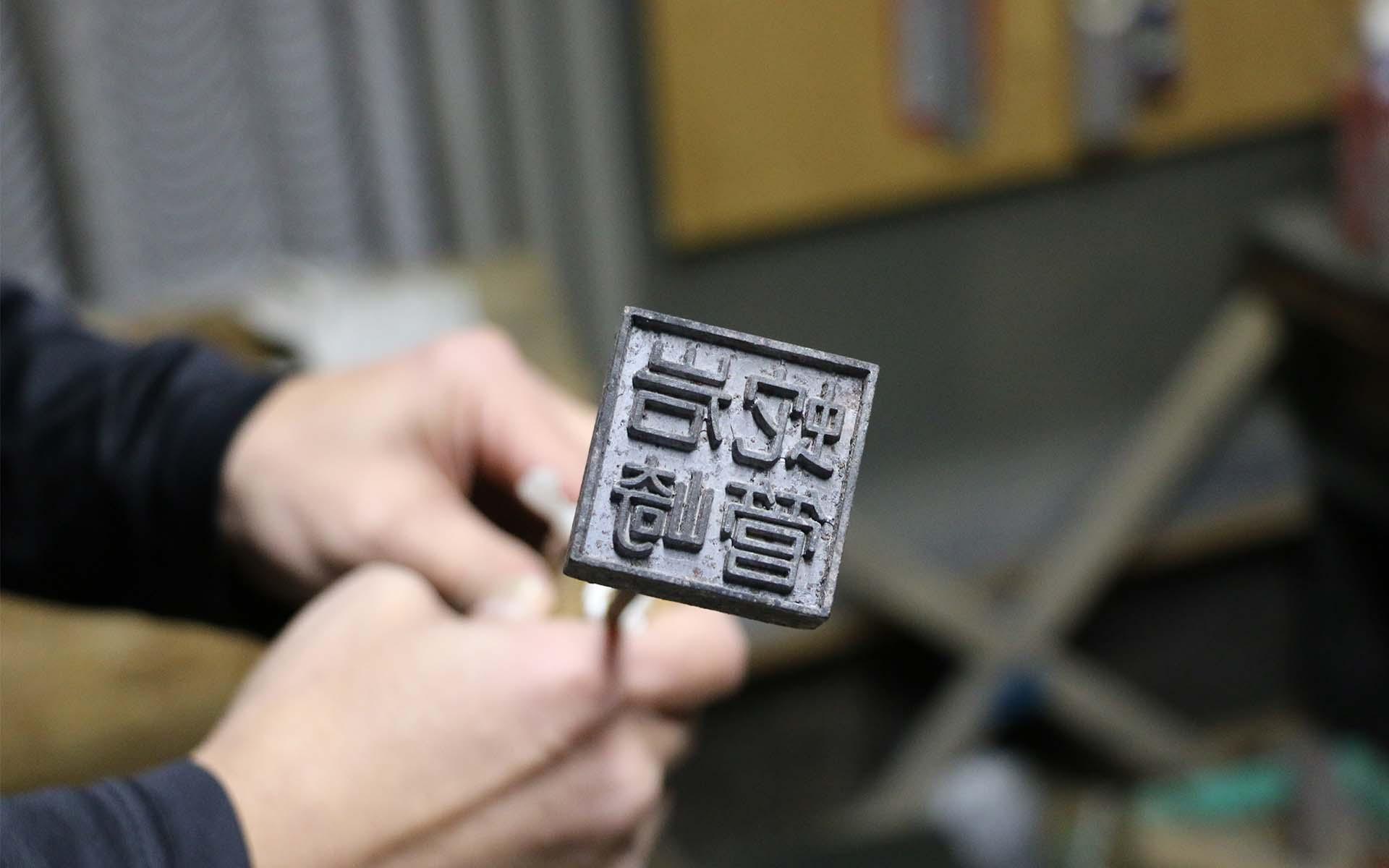日本でただ二人、鹿児島の「うまい焼酎」の鍵を握る職人親子「岩崎蛇管」