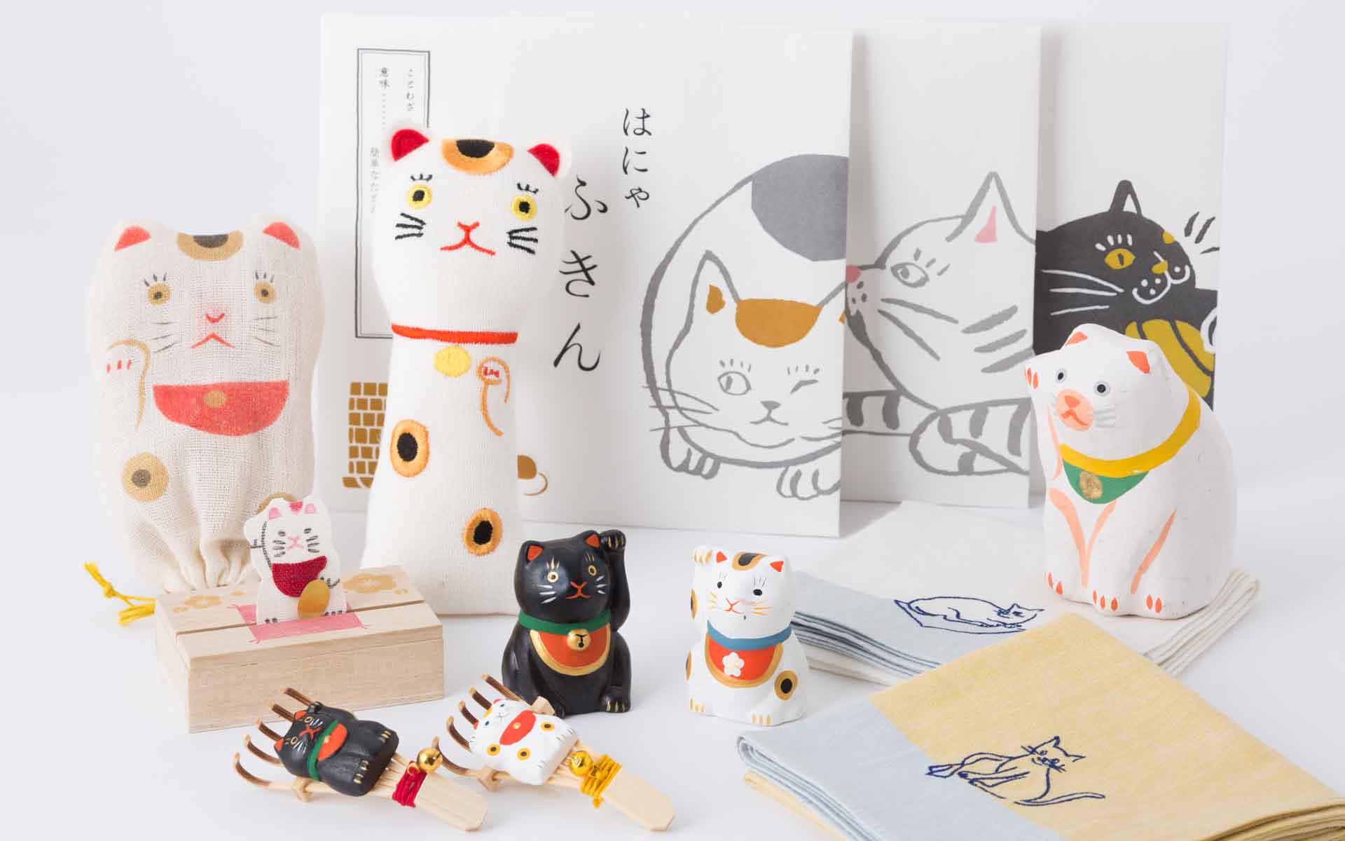 猫モチーフの工芸品