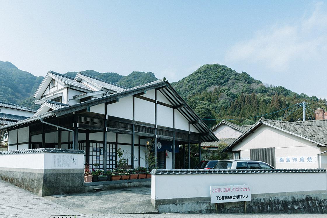 鍋島御庭焼