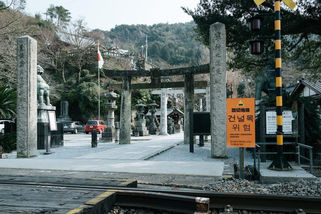 陶山神社の参道入り口
