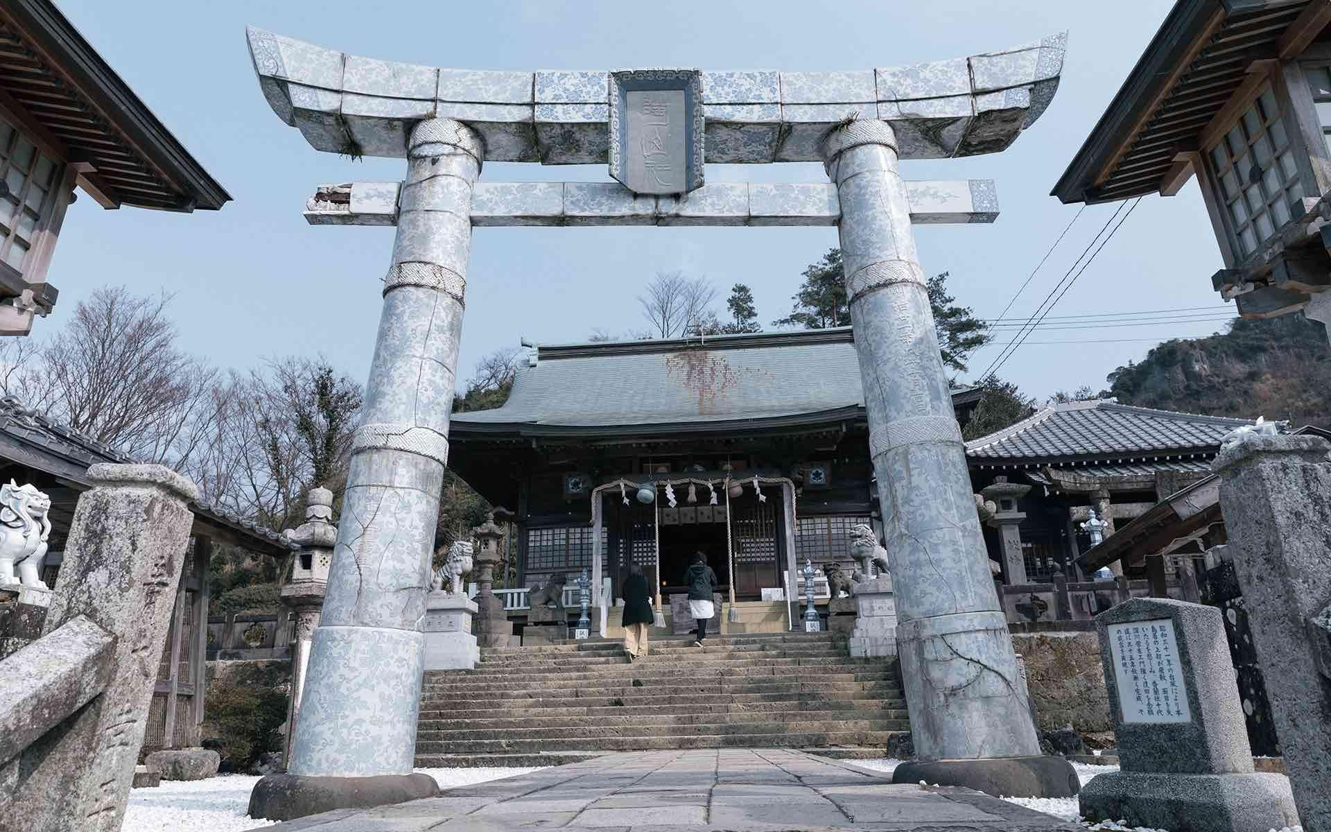 有田 陶山神社