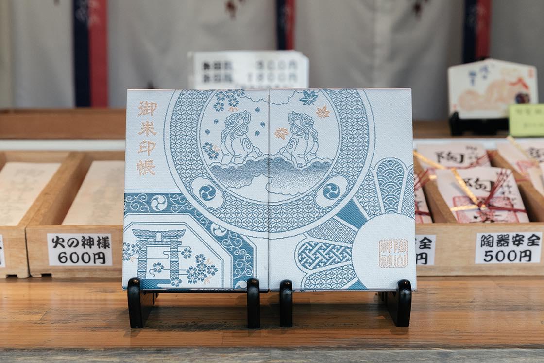 有田焼のお皿を3枚並べたようなデザイン