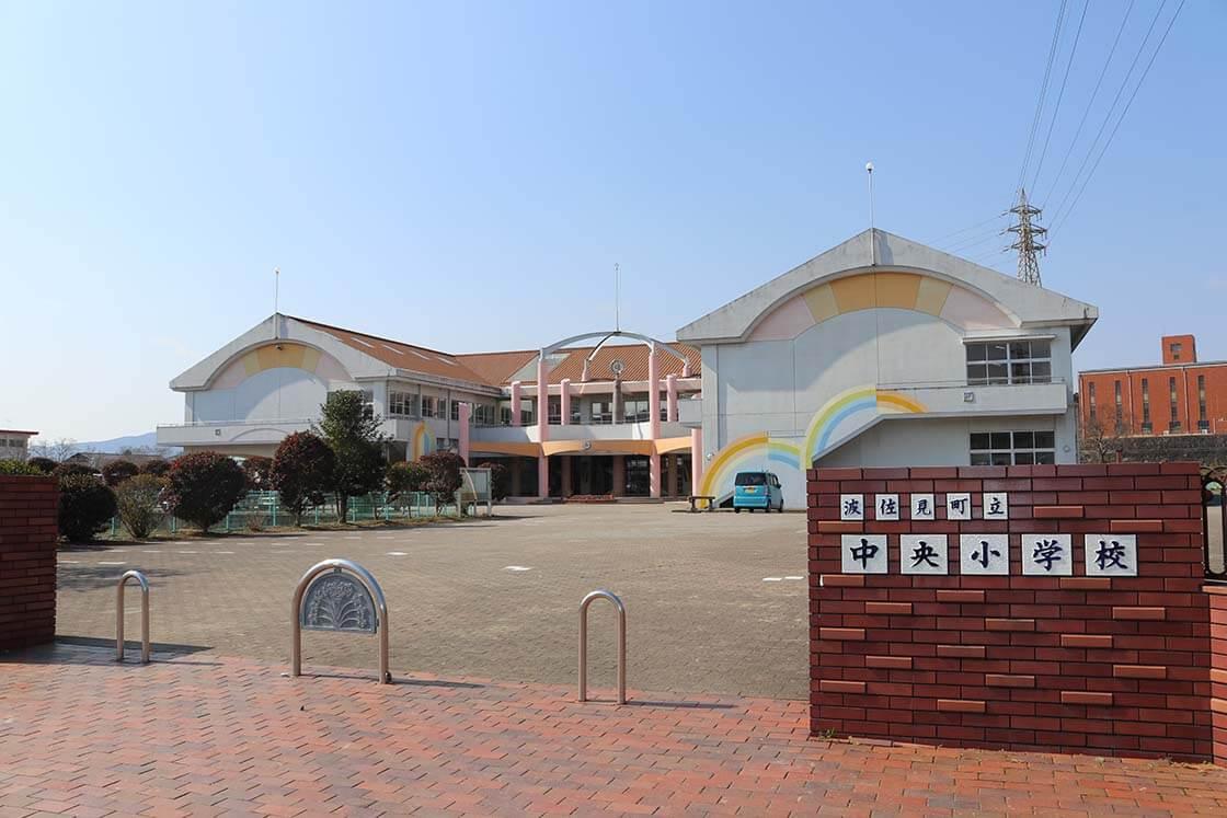 波佐見町立中央小学校