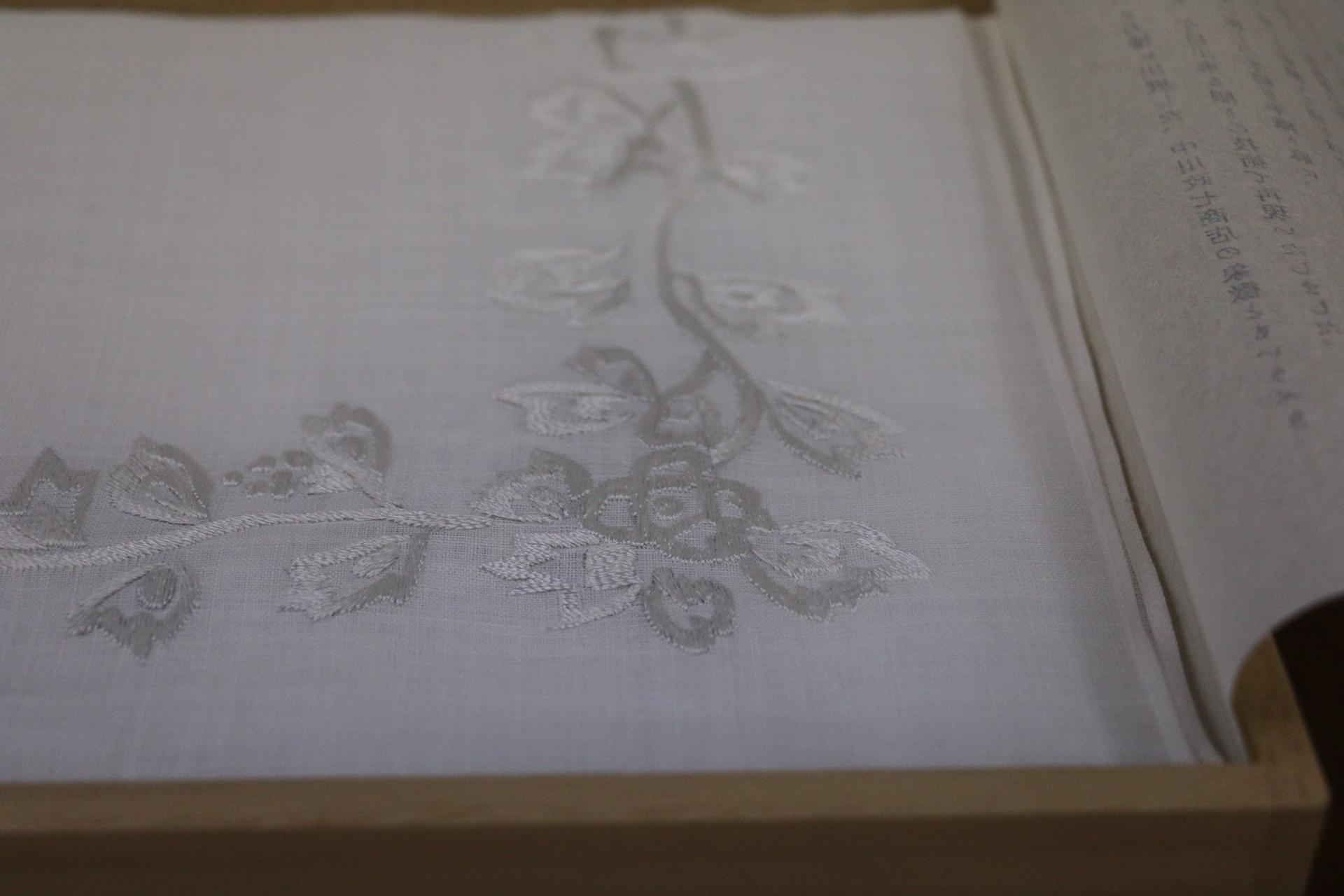 美しい手刺繍の模様