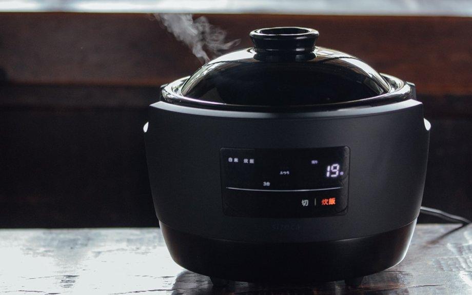 真の全自動土鍋炊飯器「かまどさん電気」発売。あの伊賀焼土鍋のごはんを、 おうちで毎日。
