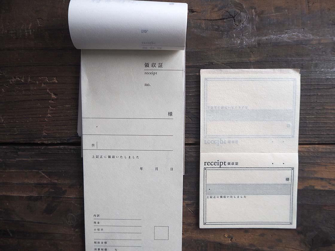 活版印刷を施した土佐和紙の領収書