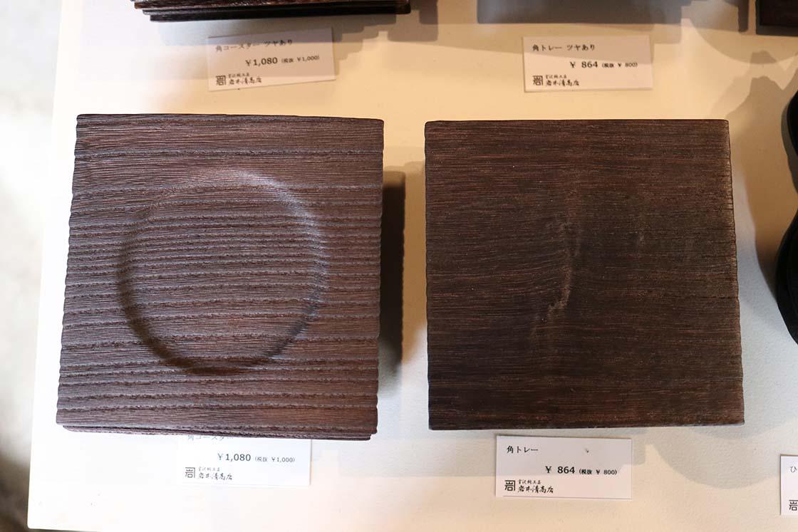岩本清商店のコースター&トレー