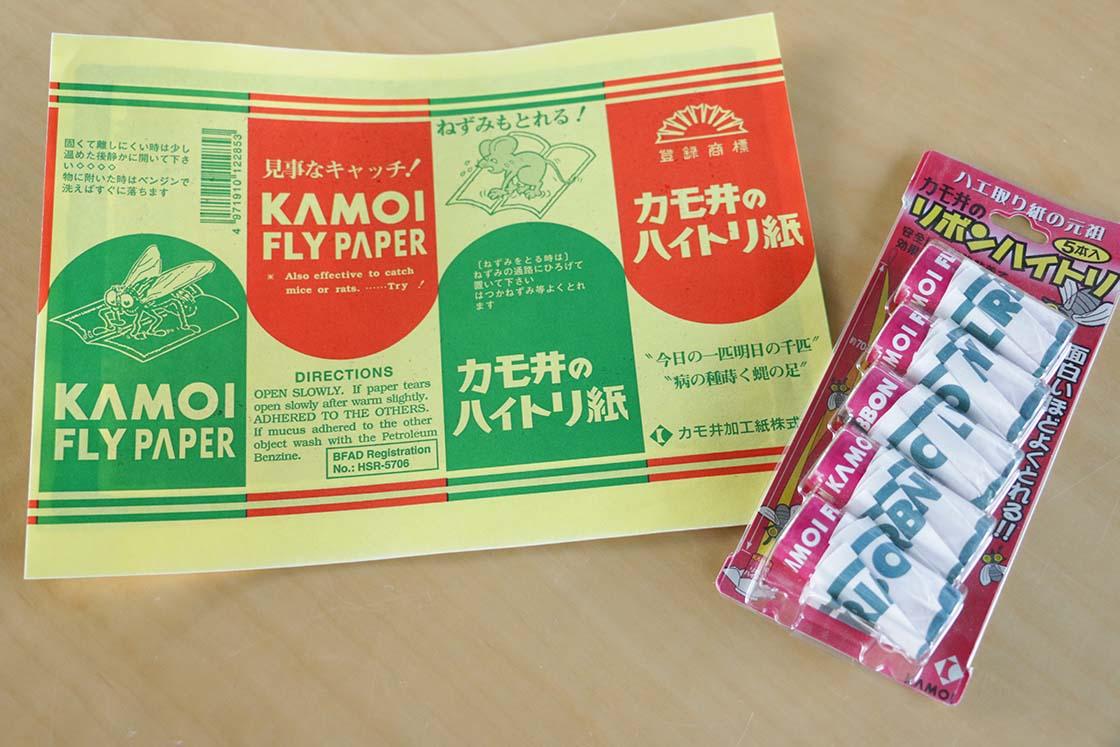 カモ井加工紙のハイトリ紙