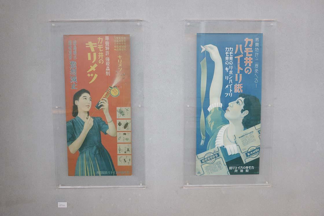 ハイトリ紙と殺虫剤のポスター