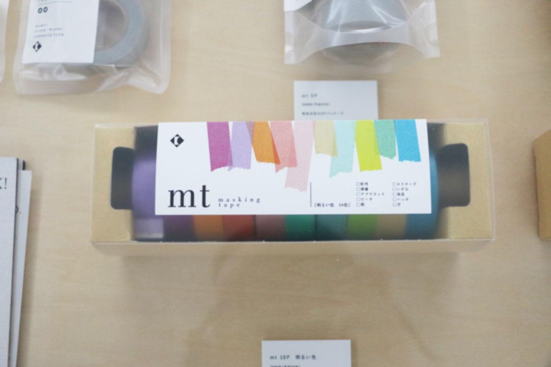 カモ井加工紙のマスキングテープ「mt」