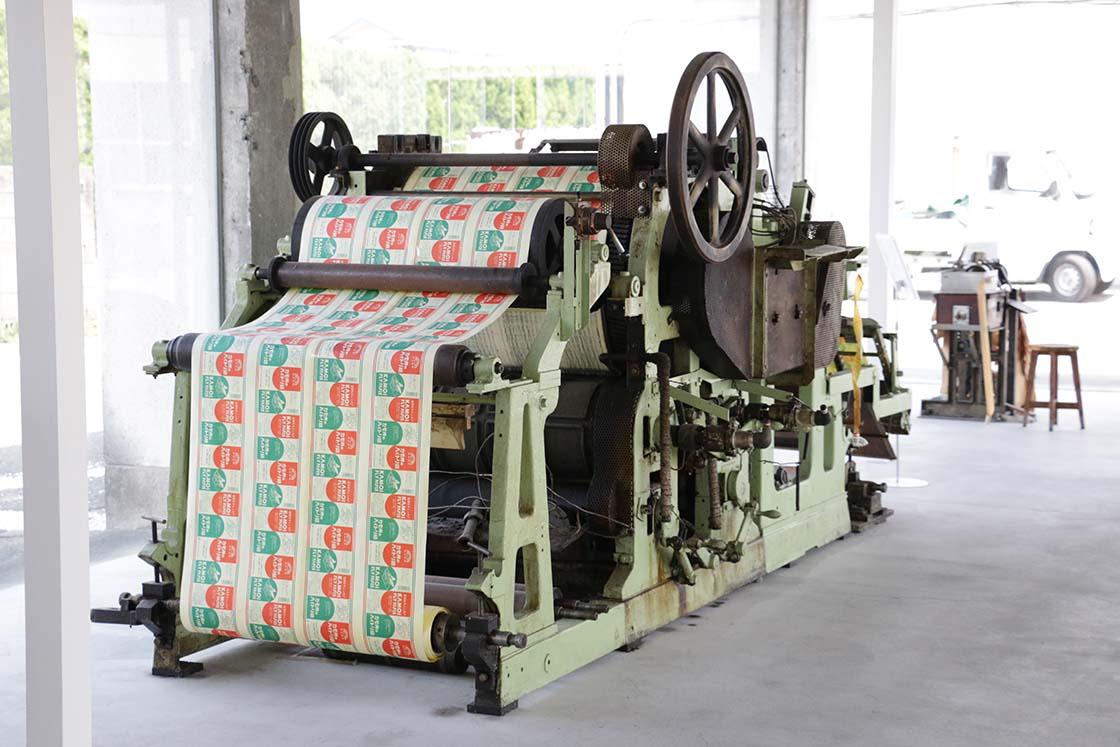 カモ井加工紙の機械