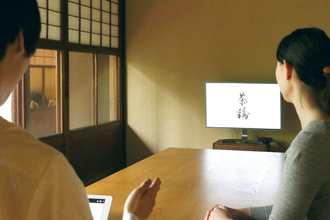 お茶はいつ日本に来たと思いますか?など会話を交えながらレクチャーが進みます