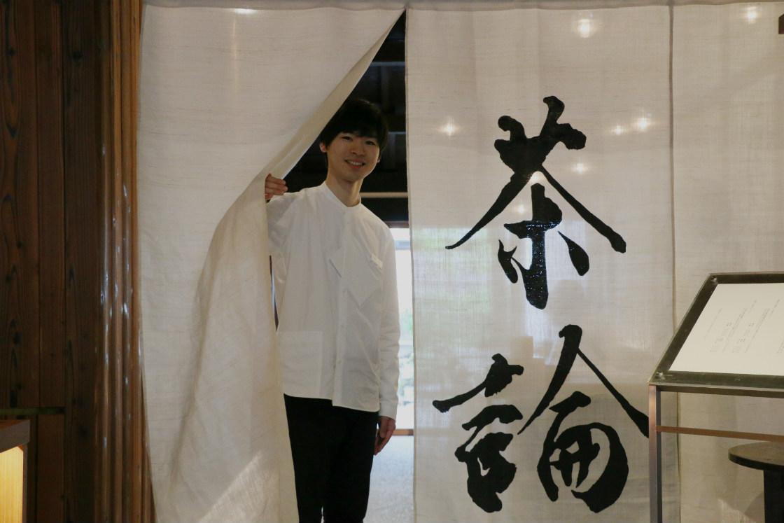 茶論 奈良町店店長の西さん