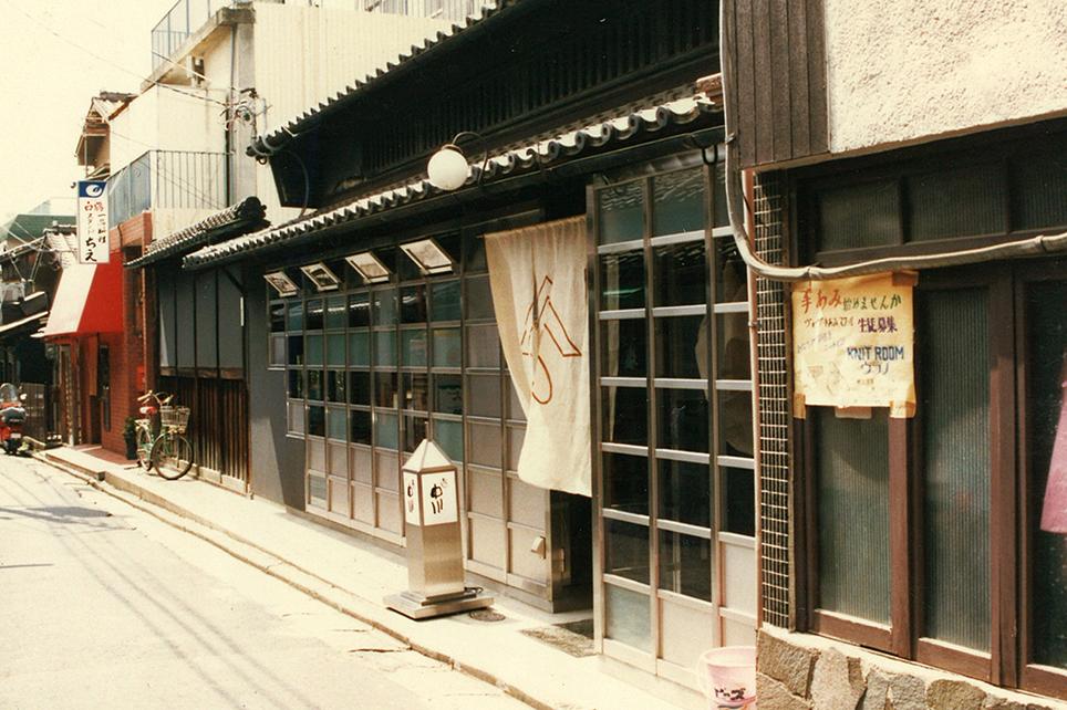 オープン当時の遊 中川 本店